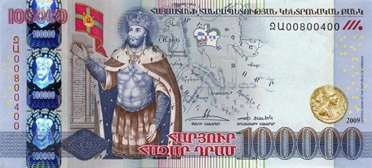 Abgaro V en un moderno billete armenio de 100.000 Dram (Wikimedia Commons)
