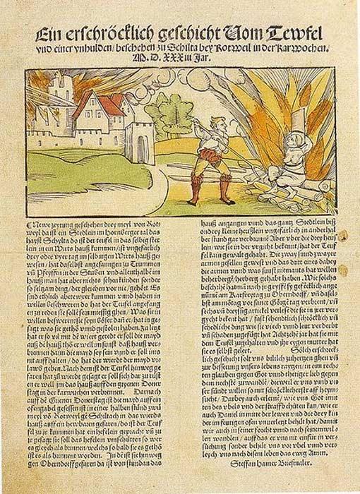 Actas de 1533 en las que se documenta la ejecución de una bruja acusada de haber provocado un incendio en la ciudad alemana de Schiltach en el año 1531. (Public Domain)