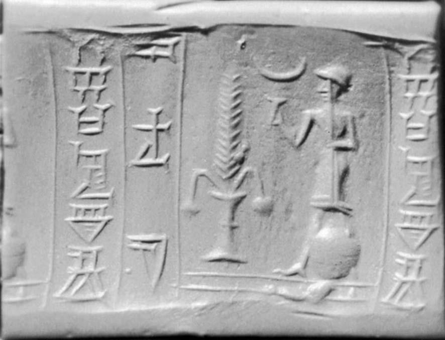 Figura de pie ante un árbol sagrado en una escena de veneración (2000 a. C. – 1500 a. C.) (CC BY-SA 3.0)