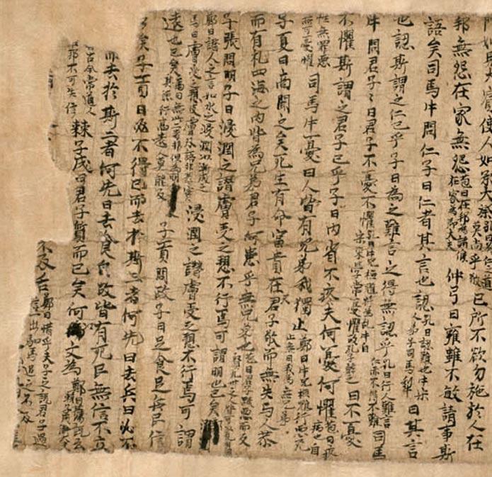 En las 'Analectas de Confucio' quedaron registradas las enseñanzas del antiguo filósofo. Este extracto de la obra fue hallado en las Cuevas de Mogao, Dunhuang, China, y se desconoce en qué época se escribió. (Wikimedia Commons)