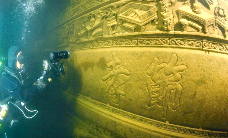 Shi Cheng, antigua ciudad china sumergida. (La Gran Época/Imagen de un vídeo de National Geographic)