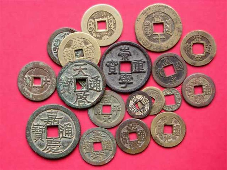 Antiguas monedas de China (de la dinastía Song a la dinastía Qing), Japón y Corea. (CC BY SA 3.0)