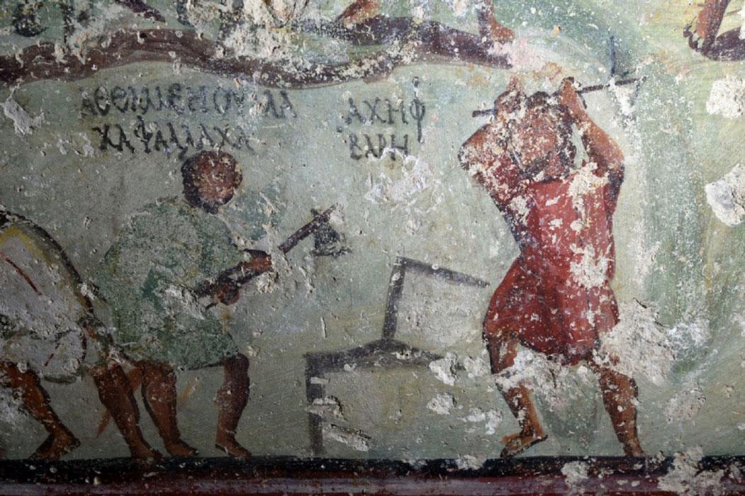 En los frescos de la antigua tumba romana hallada en Jordania podemos observar sorprendentes 'bocadillos de cómic' escritos con letras griegas. (Imagen: CNRS)