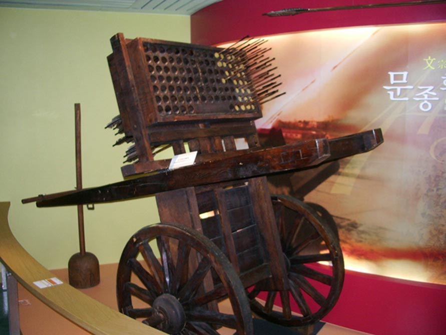El Hwacha, antiguo lanzacohetes coreano. (CC BY-SA 2.0)