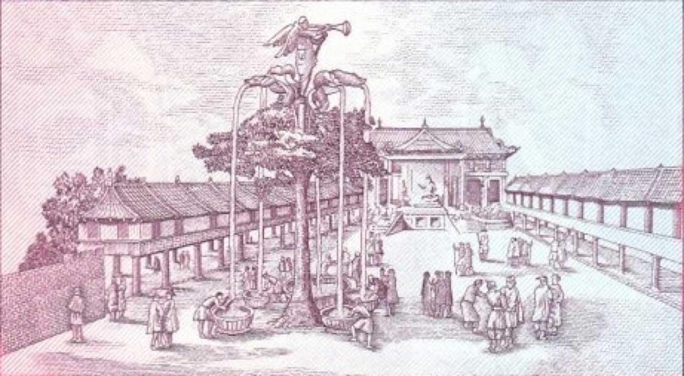 Representación del árbol de plata de Karakórum en un billete mongol de 5000 tugrik. (Dominio público)