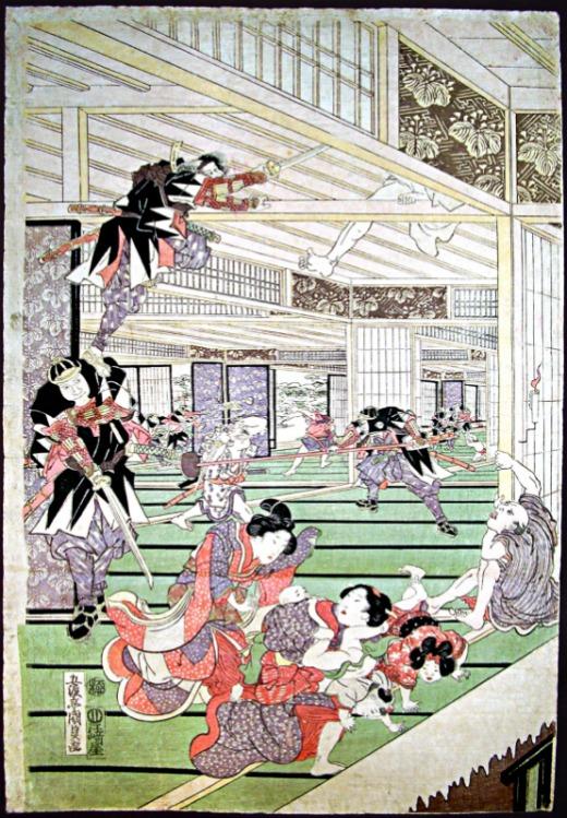 Chushingura/47 Ronin; ataque a la casa del señor Kira; panel izquierdo de un tríptico. Impresión en color sobre madera realizada por Utagawa Kunisada (1786-1865). Colección privada de la familia Wittig. (Dominio público)