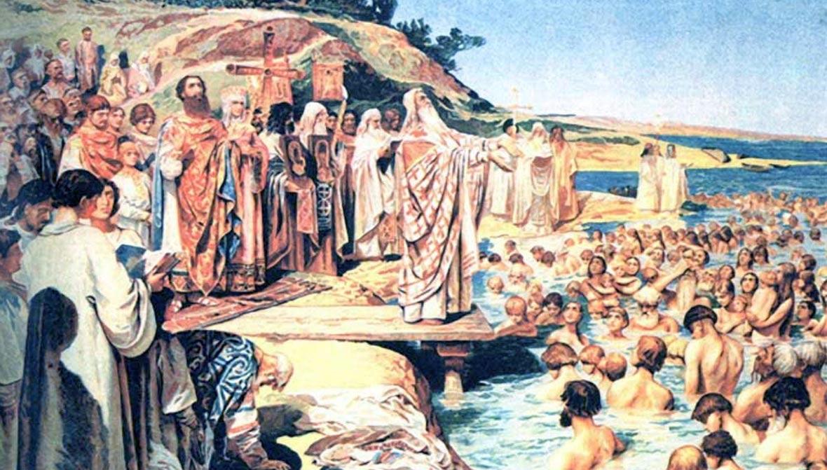 Bautismo y Cristianización de los Kievitas, cuadro de Klavdiy Lebedev, pintado antes de 1916 (Wikimedia Commons)