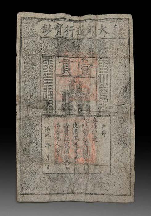 """Este arrugado billete de banco """"Yi Guan"""" de la dinastía Ming ha sido descubierto en el interior de la escultura de madera de un Luohan. (Mossgreen Auctions)"""