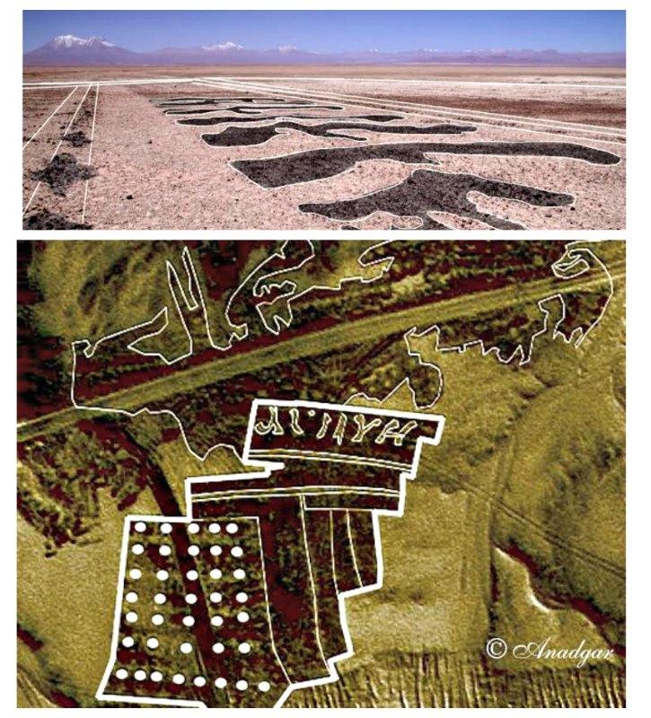 Dos de las fotografías (vía satélite y a ras del suelo) en las que se pueden observar grandes geoglifos que representan figuras y posibles letras o ideogramas. (Fotografías: Alberto Nadgar Rojas)