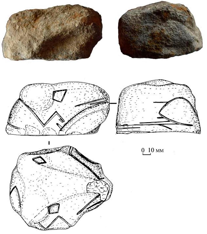 La estatuilla más antigua de las dos. (N. Kotova)