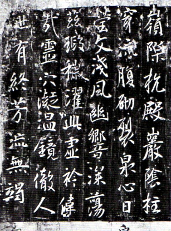 """El Emperador Taizong, de la Dinastía Tang, era famoso por su caligrafía (en la imagen). Durante los Festivales de Barcas de Dragón, este emperador solía escribir sobre abanicos que luego obsequiaba a sus ministros. Ilustración perteneciente al libro """"El mundo chino"""" de Jacques Gernet, (París 1976). (Public Domain)"""