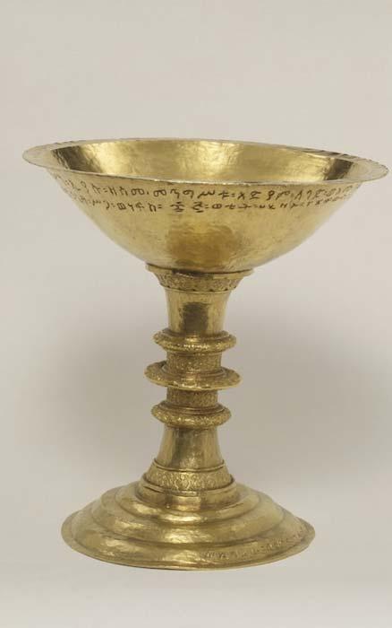 Cáliz de oro hecho por Walda Giyorgis en Gondar, Etiopía, 1735-40. Pieza número. M.26-2005. (Museo Victoria y Alberto, Londres)
