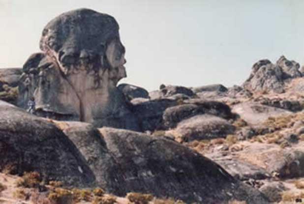 Cara de Marcahuasi (andestao)