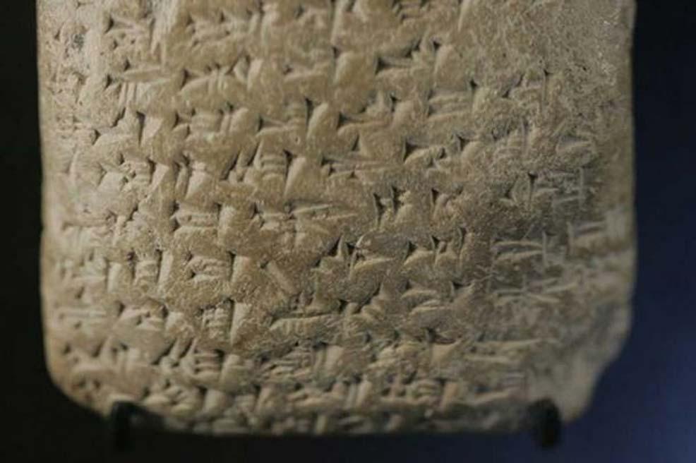 Carta de Biridiya de Megido al rey de Egipto. El texto habla de la cosecha realizada por trabajadores forzosos en la ciudad de Nuribta. (Rama/ CC BY SA 2.0)