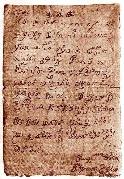 Esta carta, supuestamente escrita por una monja poseída por Satanás, ha sido recientemente descifrada. (Daniele Abate)