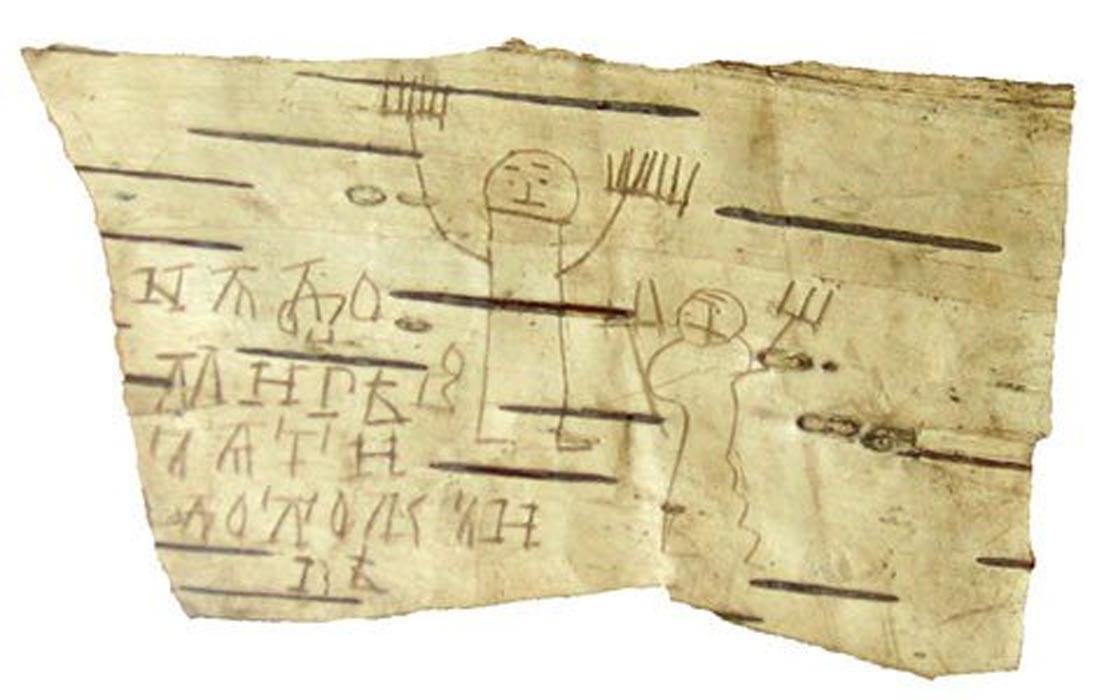 Carta nº 202 escrita e ilustrada por un niño sobre corteza de abedul a mediados del siglo XIII. (Wikimedia)