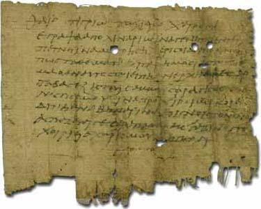 Carta privada escrita sobre un papiro y hallada en Oxirrinco. (Public Domain)