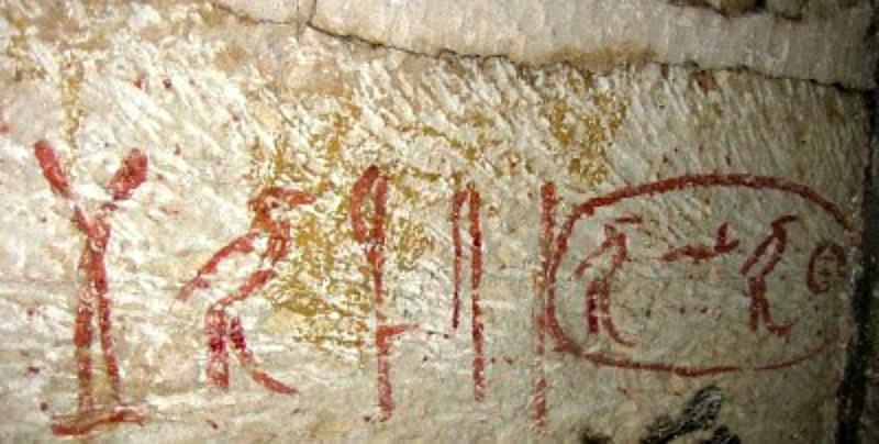 Cartucho con el nombre de Khufu. (Fotografía: Código Oculto)