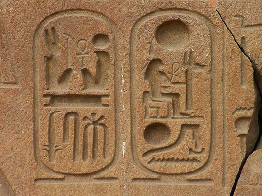 Cartuchos de Ramses II en Tanis (un cartucho indica que los jeroglíficos que aparecen en su interior expresan el nombre de un miembro de la realeza). (CC BY-SA 3.0)
