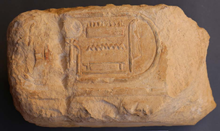 Cartucho de Ramsés II (Fotografía: Instituto Checo de Egiptología)