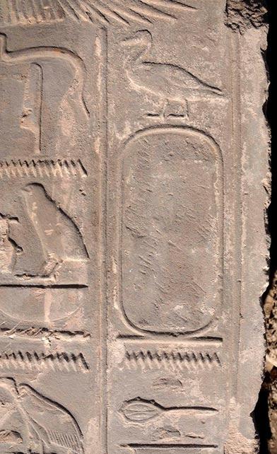 Cartucho con el nombre de la reina Hatshepsut borrado. (Instituto de Arqueología Alemán)