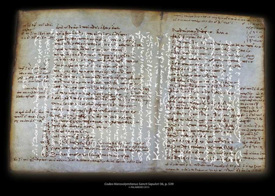Codex Hierosolymitanus Sancti Sepulcri 36, p. 539. (Palamedes 2013)