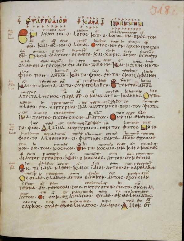 Primera página del Evangelio de Juan, Codex Sangallensis, siglo IX. (Public Domain) El texto en latín está escrito por encima del griego.