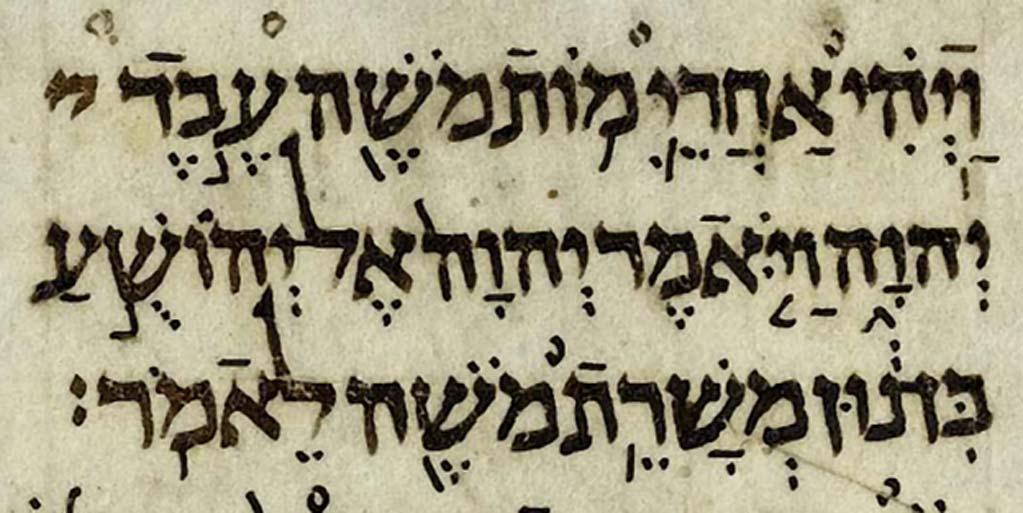 Josué 1,1 tal y como aparece registrado en el Códice de Aleppo, siglo X d. C. (Dominio público)