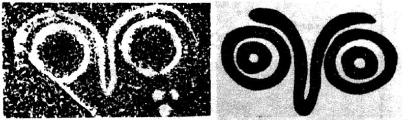 Izquierda: Petroglifo de Lianyungang, China, tal y como lo mostró Song en 1998. Derecha: Petroglifo hallado en la Columbia Británica, Canadá. (Fotografía: La Gran Época).