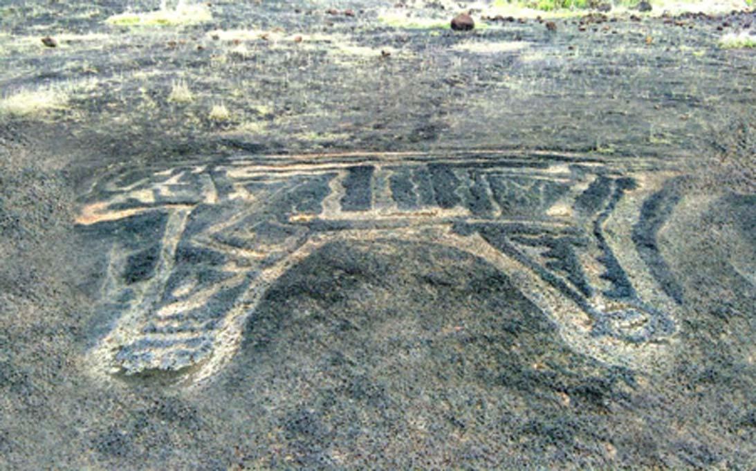 Entre los petroglifos se han encontrado diseños complejos junto con formas animales más simples. (Ratnagiri Tourism)