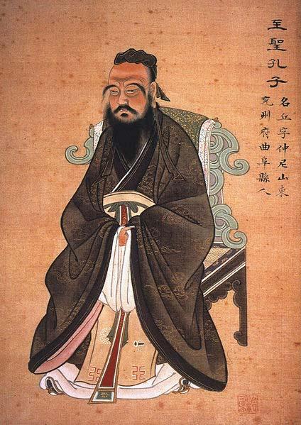 Confucio. (Dominio público) ¿Un gigante para su tiempo?