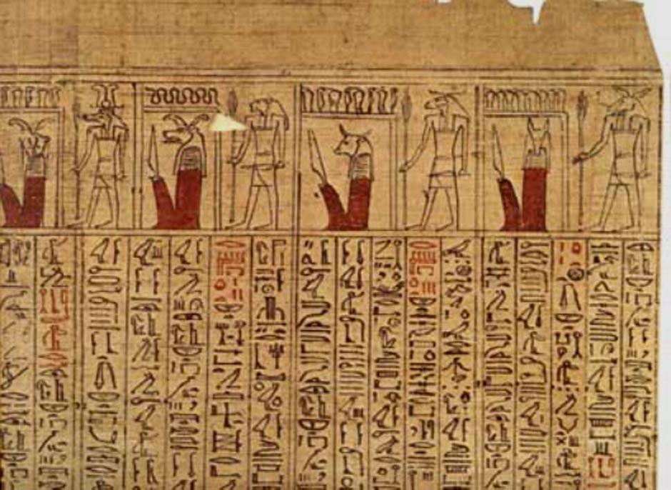 Demonios guardianes, conjuro 145 del Libro de los Muertos. (Rita Lucarelli/UCLA)