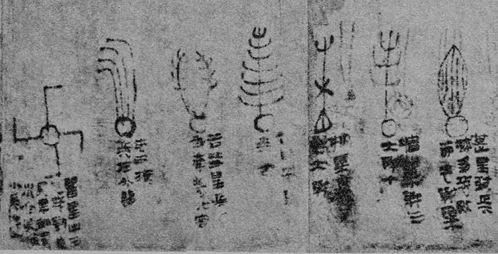"""""""Diagrama de los cometas"""", detalle del antiguo libro de la dinastía Han """"Adivinación por fenómenos astrológicos y meteorológicos"""". En la adivinación de la antigua China se creía que los cometas anunciaban guerras y epidemias. (China Arts/Dominio público)"""