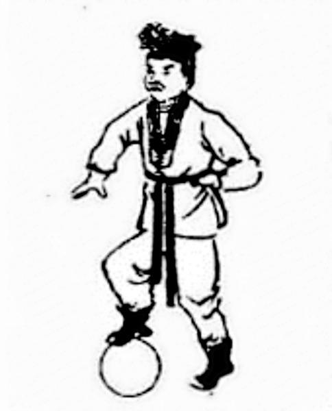 Dibujo 41 del Tui Bei Tu. (La Gran Época)
