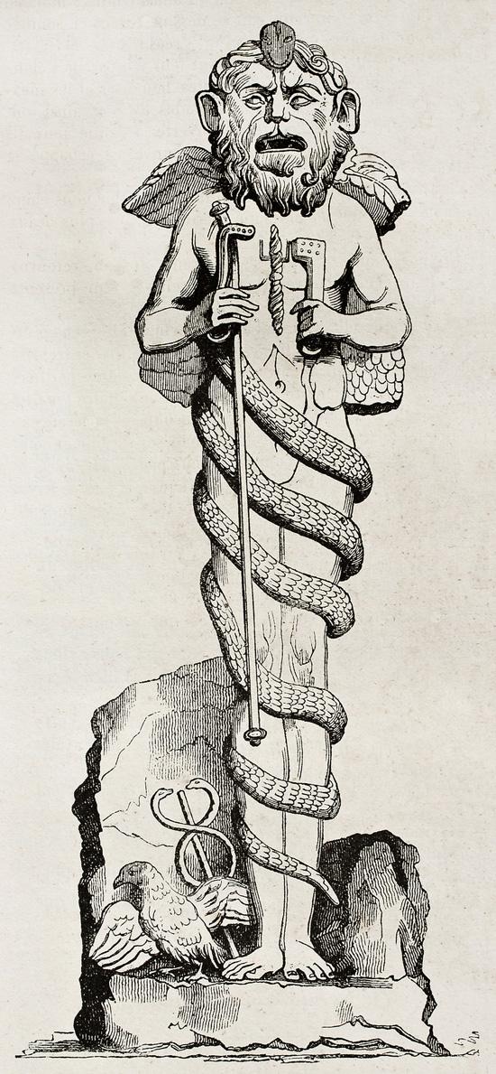 Antigua ilustración de una estatua del dios Mitra, Biblioteca Vaticana. Autor desconocido, publicada en Magasin Pittoresque, París, 1840. BigStockPhoto