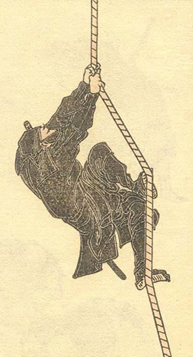 Dibujo de un ninja arquetípico extraído de una serie de bocetos ('Hokusai manga') realizados por el artista japonés Hokusai (1817). (Dominio público)