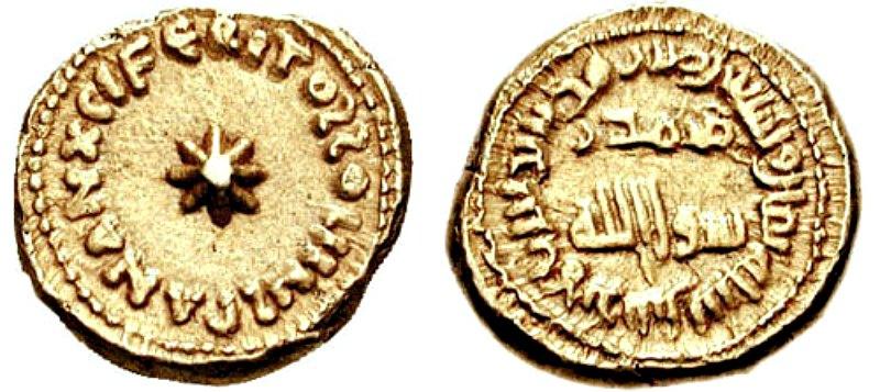 Dinar Omeya de Al-Andalus datado entre los años 716 y 717. (Public Domain)