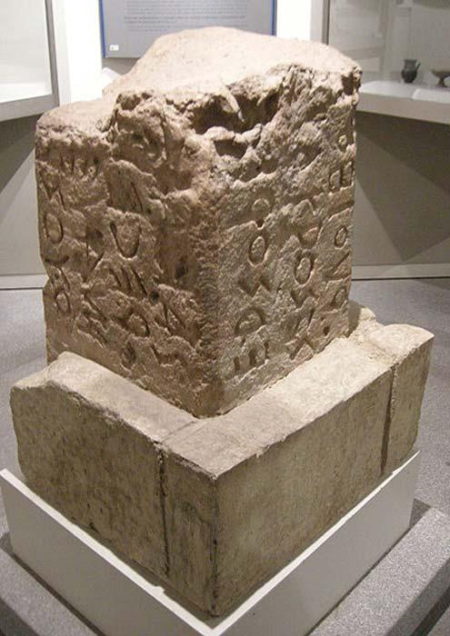 El Lapis Niger (es decir, Piedra Negra), una antigua inscripción en latín antiguo de un sitio de culto donde se encuentra el Foro Romano, quizás la inscripción latina más antigua que data del siglo VII o VI aC, durante el Reino Romano. (Sailko /