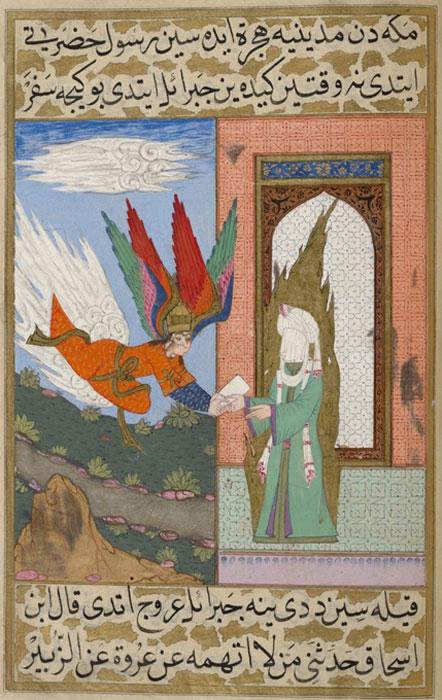 El ángel Jibrîl le entrega un mensaje de Dios a Mahoma, ordenándole que abandone La Meca y vaya a Medina. (Dominio publico)
