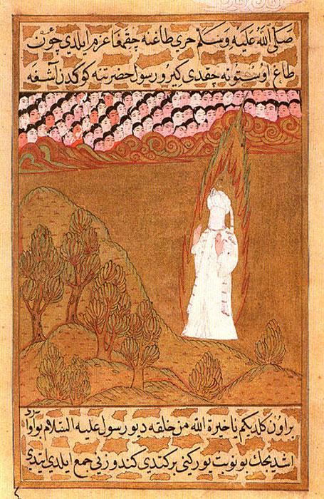 El profeta islámico Mahoma (figura sin rostro) en el monte Hira. Pintura en miniatura otomana del Siyer-i Nebi, conservada en el Topkapı Sarayı Müzesi, Estambul (Hazine 1222, folio 158b). (Dominio publico)