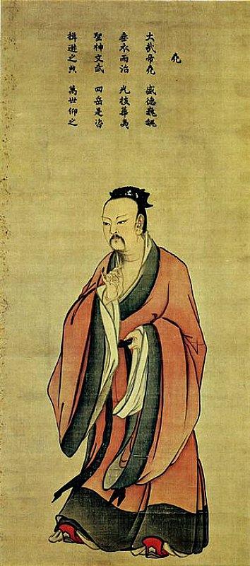 El emperador Yao retratado por Ma Lin (1225-1264), pintor de la dinastía Song. Museo del Palacio Nacional. Taipei, China. (Public Domain)