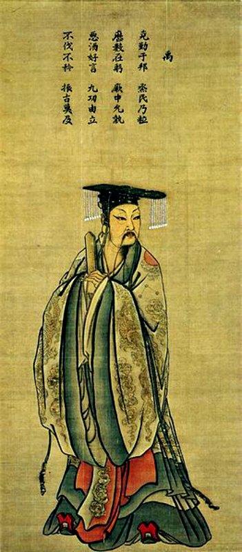 Un cuento popular sostiene que los palillos fueron inventados por el legendario emperador chino Yu, el Grande. En la imagen, el emperador Yu retratado por Ma Lin, pintor de la dinastía Song. (1225- 1264). Color sobre seda. Museo del Palacio Nacional de Taipéi. (Public Domain)