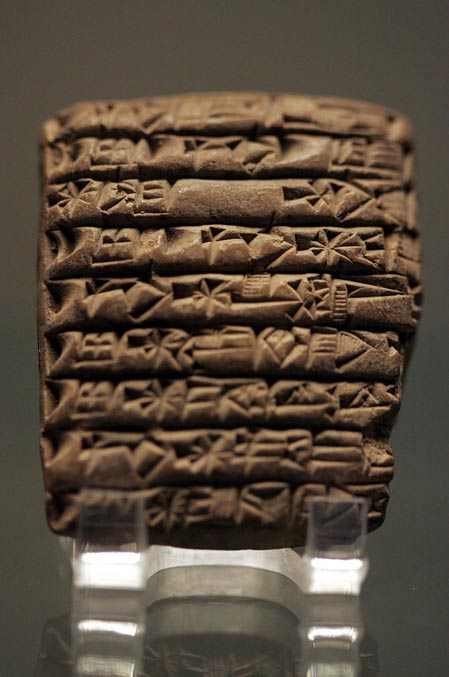 Documento de una ofrenda de animales a diversos dioses en escritura cuneiforme sumeria; al parecer los quipu contienen más bits de información que los jeroglíficos egipcios y la escritura cuneiforme. (Rama/CC BY SA 2.0)