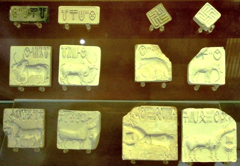 Sellos con caracteres de la escritura del Indo, actualmente en el Museo Británico de Londres, Inglaterra. (World Imaging/GNU Free)
