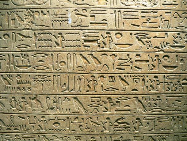 Estela de Minnakht, jefe de escribas durante el reinado de Ay (c. 1321 BC). (Clio20/CC BY SA 3.0)