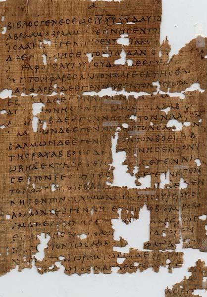 Papiro del Evangelio de Mateo. (Public Domain)