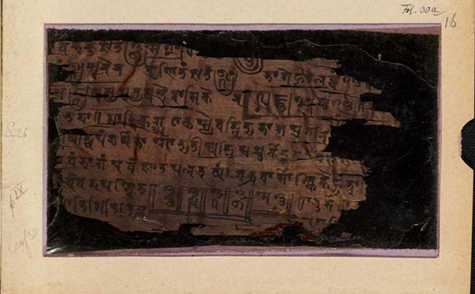 Página de 'portada' del folio 16, parte del manuscrito de Bakhshali que se remonta al 224-383 d. C. (Bibliotecas Bodleianas / Universidad de Oxford)
