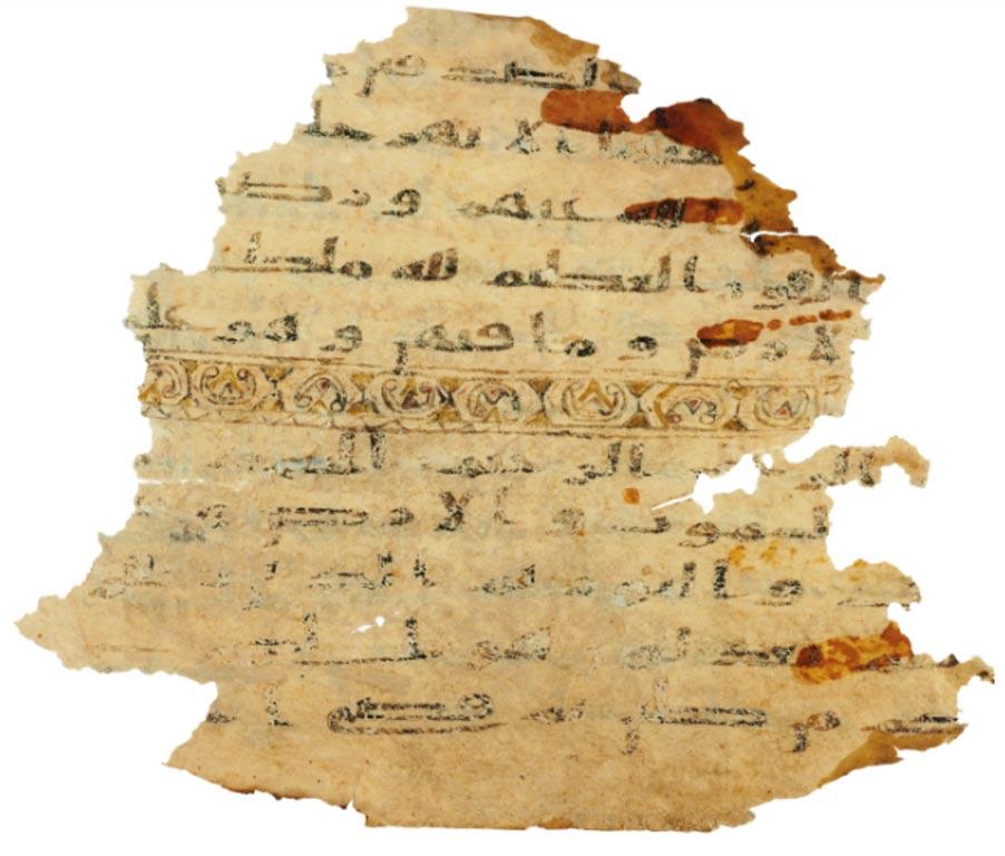 Fragmento del raro manuscrito vendido por Christie's. (Christie's)
