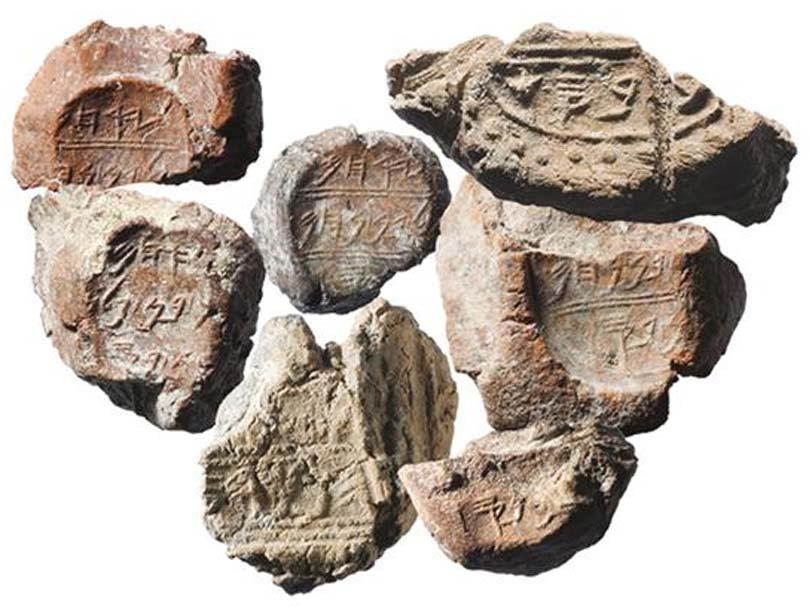 ¿La marca de un profeta bíblico? Ésta podría ser la firma de Isaías