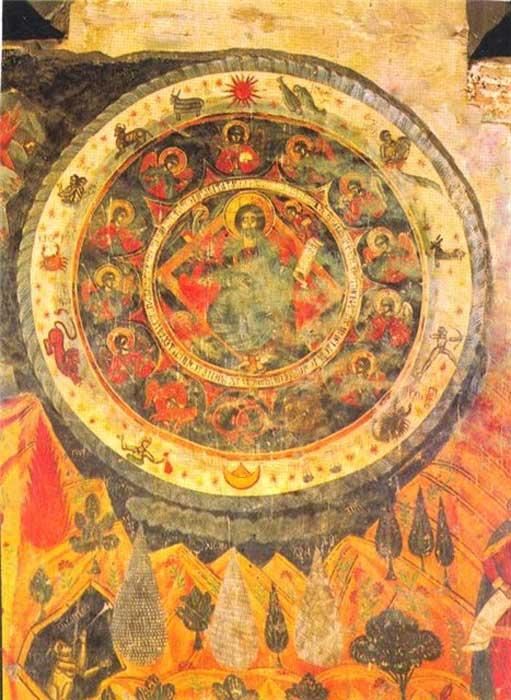 """""""Cristo en el círculo del Zodiaco"""". Fresco del siglo XVII, Catedral del Pilar Viviente, Georgia. (Public Domain)"""